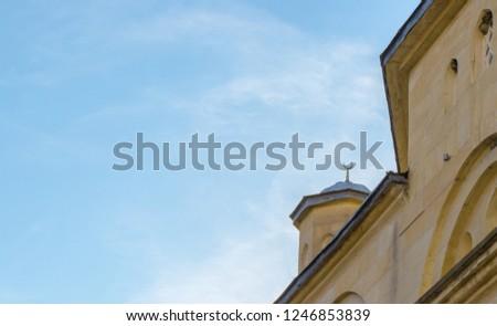 Islamic architecture. Islamic background. Symbol of Islam: crescent #1246853839