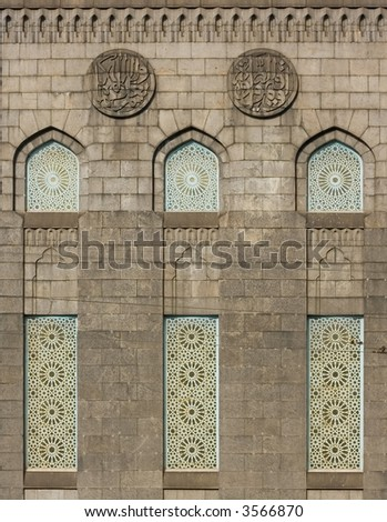 islamic architecture: wall with three  windows and symbols