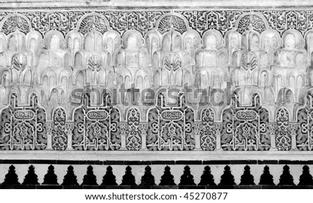 Islamic art. Decorative reliefs and tiles in Alhambra palace.
