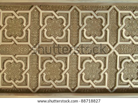 Islamic art pattern on the wall of the Hassan II mosque, Casablanca, Morocco.