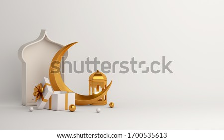 Islamic background, Gift box, lantern, gold crescent moon on white. Design concept of ramadan kareem, mawlid, iftar,isra and miraj or eid al fitr adha, copy space text area, 3D illustration.