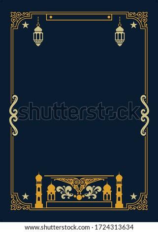 Islamic background template for Eid and Ramzan Mubarak