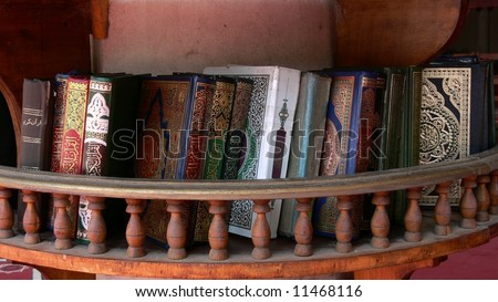 Islamic books on the shelf in synagogue, Cairo, Egypt