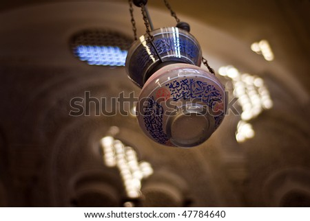 Islamic Calligraphy on Lantern in Mosque