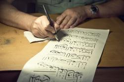 Islamic calligraphy - Say God is One, Allah