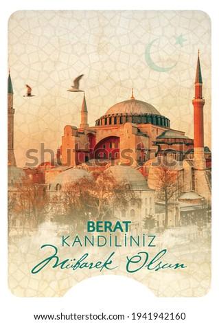 "Islamic days; Berat Kandili celebration. Translation: ""Berat Kandili blessed."""