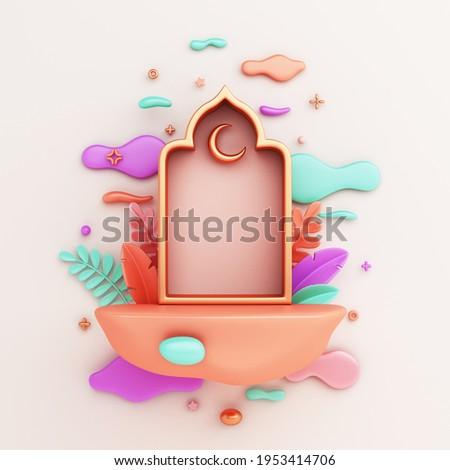 Islamic decoration abstract podium with window, crescent moon, leaves, cloud cartoon style, Ramadan Kareem, iftar, Isra  Miraj, eid al Fitr Adha, Muharram, copy space text area, 3D illustration.