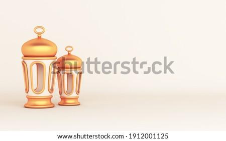Islamic decoration background with arabic lantern cartoon style, ramadan kareem, mawlid, iftar, isra  miraj, eid al fitr adha, muharram, copy space text, 3D illustration.