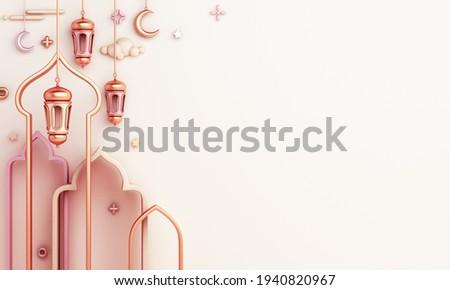 Islamic decoration background with arabic window frame crescent lantern cartoon style, ramadan kareem, mawlid, iftar, isra  miraj, eid al fitr adha, muharram, copy space text, 3D illustration.