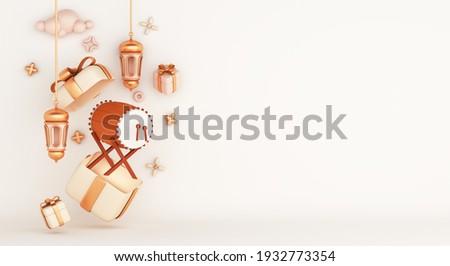 Islamic decoration background with bedug drum, lantern and gift box, ramadan kareem, mawlid, iftar, isra  miraj, eid al fitr adha, muharram, copy space text area, 3D illustration.