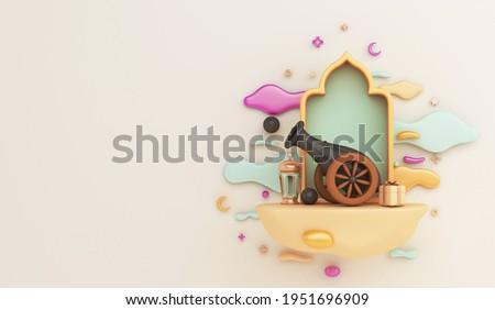 Islamic decoration background with cannon, lantern, gift box, cloud cartoon style, ramadan kareem, mawlid, iftar, isra  miraj, eid al fitr adha, muharram, copy space text area, 3D illustration.