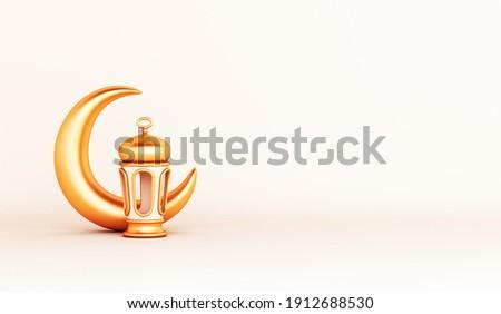 Islamic decoration background with crescent moon arabic lantern cartoon style, ramadan kareem, mawlid, iftar, isra  miraj, eid al fitr adha, muharram, copy space text, 3D illustration.