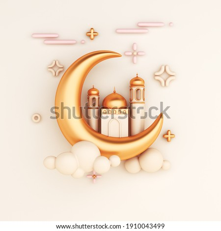Islamic decoration background with crescent moon mosque, cartoon style, ramadan kareem, mawlid, iftar, isra  miraj, eid al fitr adha, muharram, copy space text area, 3D illustration.