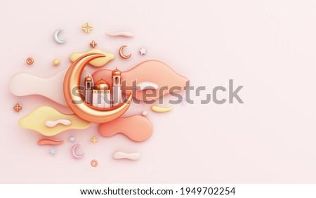 Islamic decoration background with crescent moon, mosque, cloud cartoon style, Ramadan Kareem, iftar, Isra  Miraj, eid al Fitr Adha, Muharram, copy space text area, 3D illustration.