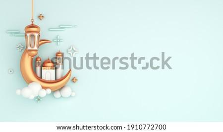Islamic decoration background with crescent moon mosque, lantern cartoon style, ramadan kareem, mawlid, iftar, isra  miraj, eid al fitr adha, muharram, copy space text area, 3D illustration.