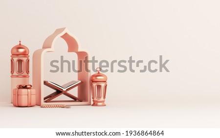Islamic decoration background with holy quran, lantern, gift box, window cartoon style, ramadan kareem, mawlid, iftar, isra  miraj, eid al fitr adha, muharram, copy space, 3D illustration.