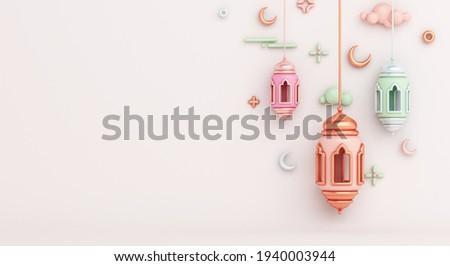 Islamic decoration background with lantern and crescent cartoon style, ramadan kareem, mawlid, iftar, isra  miraj, eid al fitr adha, muharram, copy space text area, 3D illustration.