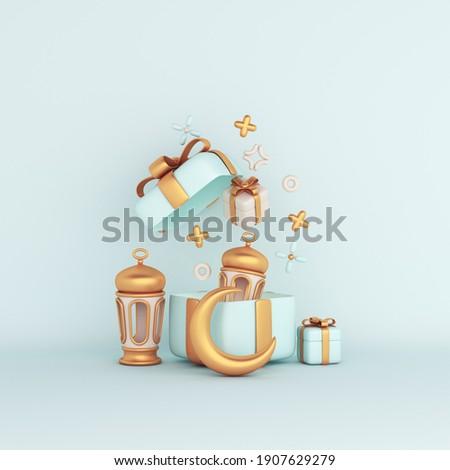 Islamic decoration background with lantern and crescent gift box cartoon style, ramadan kareem, mawlid, iftar, isra  miraj, eid al fitr adha, muharram, copy space text area, 3D illustration.