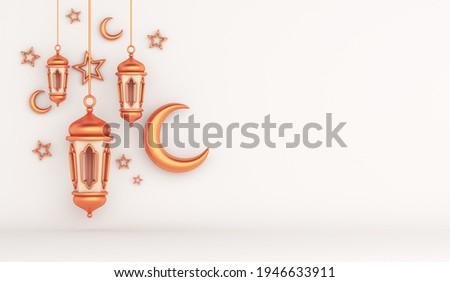 Islamic decoration background with lantern and crescent, ramadan kareem, mawlid, iftar, isra  miraj, eid al fitr adha, muharram, copy space text area, 3D illustration.