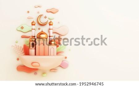 Islamic decoration background with mosque, crescent moon, leaves, cloud cartoon style, Ramadan Kareem, iftar, Isra  Miraj, eid al Fitr Adha, Muharram, copy space text area, 3D illustration.