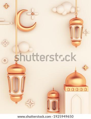 Islamic decoration background with mosque, lantern and crescent cartoon style, ramadan kareem, mawlid, iftar, isra  miraj, eid al fitr adha, muharram, copy space text area, 3D illustration.