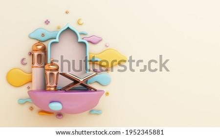 Islamic decoration background with quran lantern, cloud cartoon style, ramadan kareem, mawlid, iftar, isra  miraj, eid al fitr adha, muharram, copy space text area, 3D illustration.