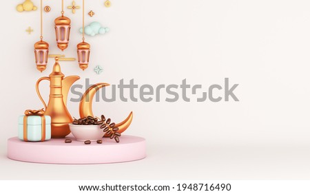Islamic decoration background with teapot, date fruit, crescent, gift box, lantern cartoon style, ramadan kareem, mawlid, iftar, eid al fitr adha, muharram, copy space, 3D illustration.