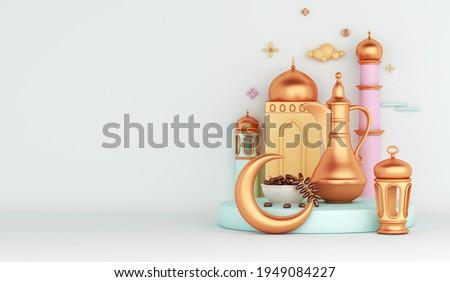 Islamic decoration background with teapot, date fruit, crescent, mosque, lantern cartoon style, ramadan kareem, mawlid, iftar, eid al fitr adha, muharram, copy space, 3D illustration.