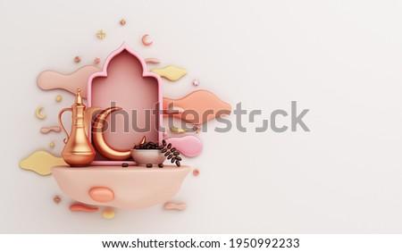 Islamic decoration background with teapot, date fruit, crescent, window, cloud cartoon style, ramadan kareem, mawlid, iftar, isra  miraj, eid al fitr adha, muharram, copy space, 3D illustration.