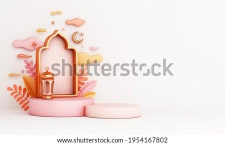 Islamic decoration podium with window, lantern, crescent moon, leaves, cloud cartoon style, Ramadan Kareem, iftar, Isra  Miraj, eid al Fitr Adha, Muharram, copy space text area, 3D illustration.
