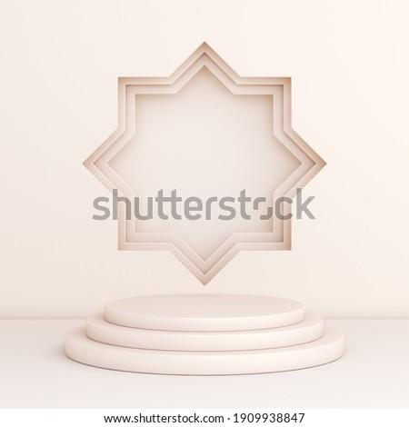 Islamic display podium decoration background on white, ramadan kareem, mawlid, iftar, isra  miraj, eid al fitr adha, muharram, copy space text area, 3D illustration.