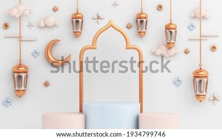 Islamic display podium decoration background with arabic lantern, crescent window, ramadan kareem, mawlid, iftar, isra  miraj, eid al fitr adha, muharram, 3D illustration.