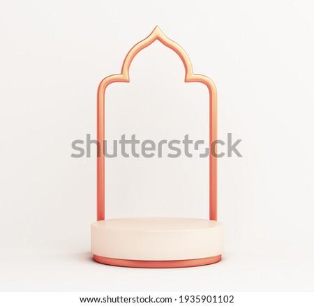 Islamic display podium decoration background with arabic window, ramadan kareem, mawlid, iftar, isra  miraj, eid al fitr adha, muharram, copy space text, 3D illustration.