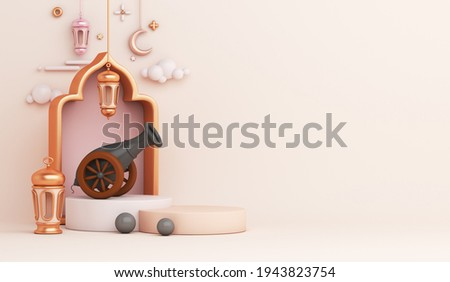 Islamic display podium decoration background with cannon, lantern, crescent cartoon style, ramadan kareem, mawlid, iftar, isra  miraj, eid al fitr adha, muharram, copy space text, 3D illustration.