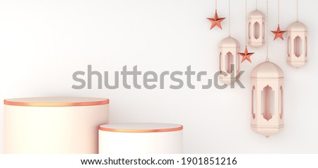 Islamic display podium decoration background with lantern star on white, ramadan kareem, mawlid, iftar, isra  miraj, eid al fitr adha, muharram, copy space text area, 3D illustration.