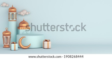 Islamic display podium decoration background with mosque, lantern, crescent cartoon style, ramadan kareem, mawlid, iftar, isra  miraj, eid al fitr adha, muharram, copy space text, 3D illustration.