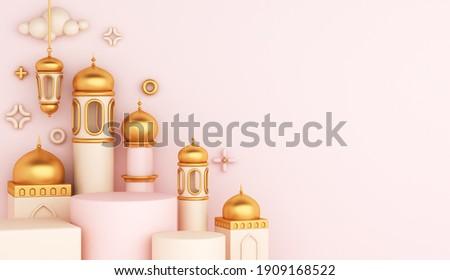 Islamic display podium decoration background with mosque, lantern, crescent cartoon style, ramadan kareem, mawlid, iftar, isra  miraj, eid al fitr adha, muharram, copy space text, 3D illustration.