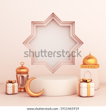 Islamic display podium decoration background with mosque, lantern, crescent gift box cartoon style, ramadan kareem, mawlid, iftar, isra  miraj, eid al fitr adha, muharram, 3D illustration.