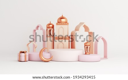 Islamic display podium decoration background with mosque, lantern, crescent, gift box, ramadan kareem, mawlid, iftar, isra  miraj, eid al fitr adha, muharram, 3D illustration.