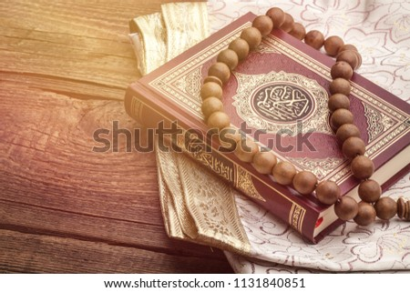 islamic holy book on wooden table #1131840851