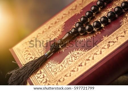 Islamic holy book quran. #597721799