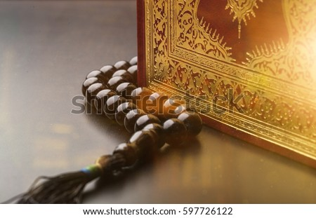 Islamic holy book quran. #597726122