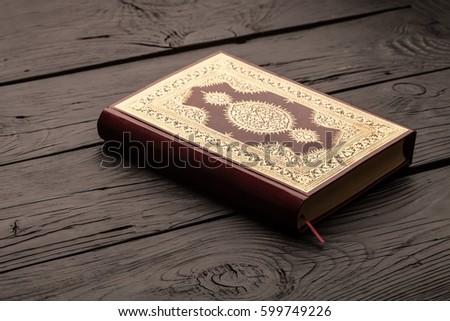 Islamic holy book quran. #599749226