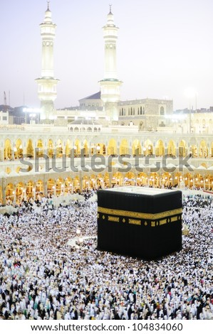Islamic Holy Place