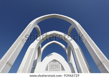 Islamic monument in the city of Doha, Qatar