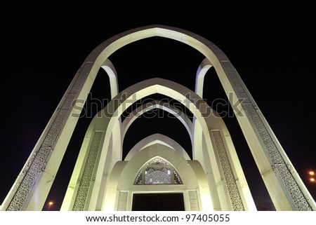 Islamic monument in the city of Doha, Qatar - stock photo