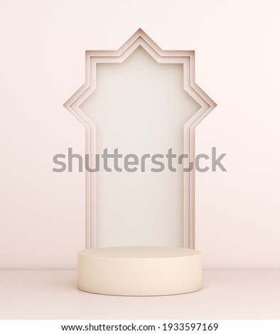 Islamic podium display decoration background, ramadan kareem, mawlid, iftar, isra  miraj, eid al fitr adha, muharram, copy space text, 3D illustration.