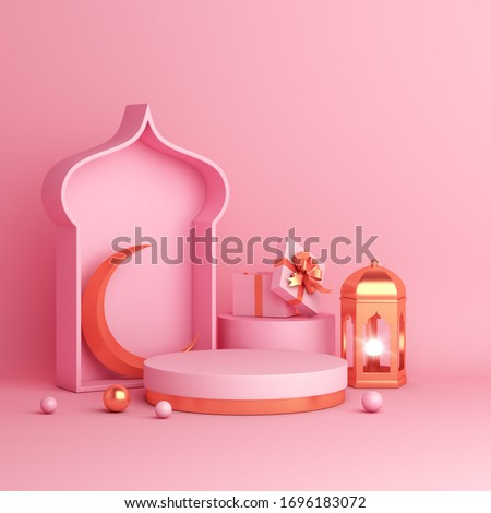 Islamic product display mock up on pink background. Podium, crescent moon, lantern, gift box. Ramadan, eid fitr adha, mawlid concept, 3D rendering illustration.