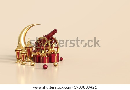 Islamic ramadan greeting background with arabic lantern, crescent moon, gift box and traditional cannon - 3d Rendering Сток-фото ©