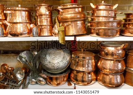 Islamic Republic of Iran. Tehran Bazaar. Household items copper items for sale. #1143051479